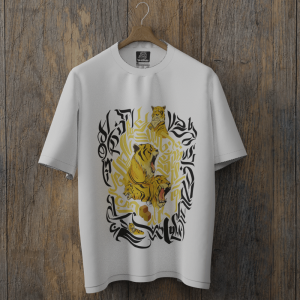 Infinit Tiger (blanc)